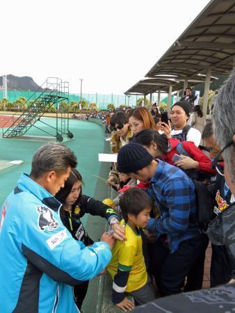 カズサイン横浜FC.jpg