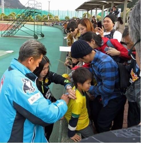 カズサイン横浜FC02.jpg