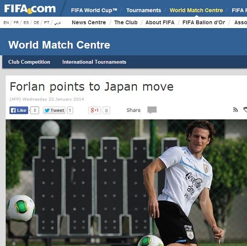 フォルラン移籍記事FIFA.jpg