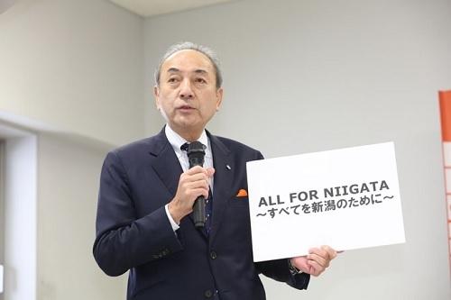 中野新潟社長.jpg