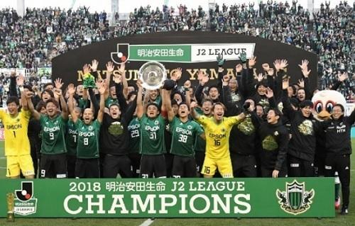 松本2018J2優勝.jpg