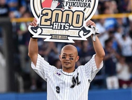 福浦2000本安打.jpg