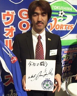 美濃部監督ヴォルテス時代.jpg