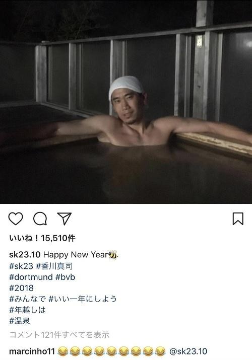 香川2018新年挨拶.jpg