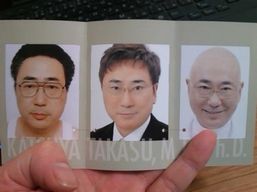 高須院長ホログラム.jpg