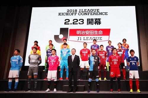 Jリーグ2018.jpg