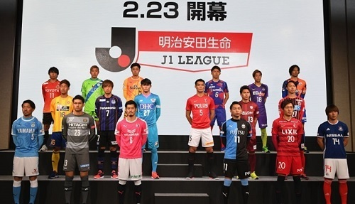 Jリーグ2018カンファレンス.jpg