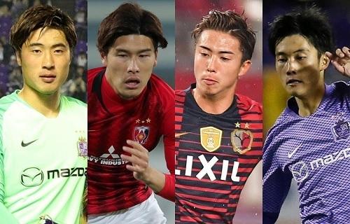 U20日本代表候補.jpg