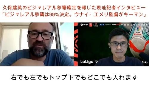 AS記者久保評価.jpg