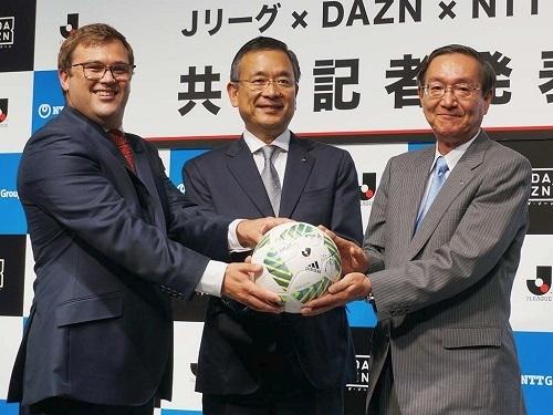 DAZNとJリーグとNTT合意.jpg