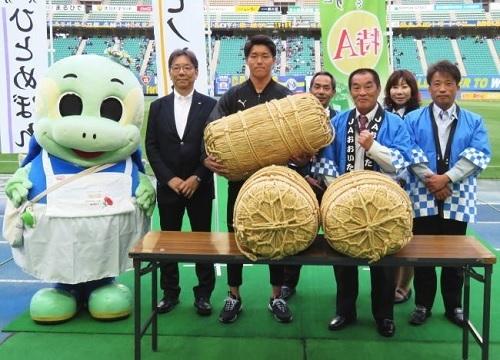 おおいた米贈呈式.jpg