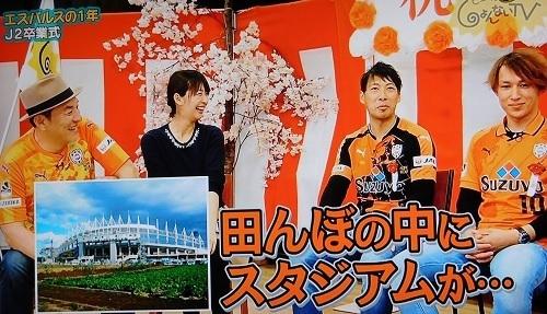 しょんない水戸戦02.jpg