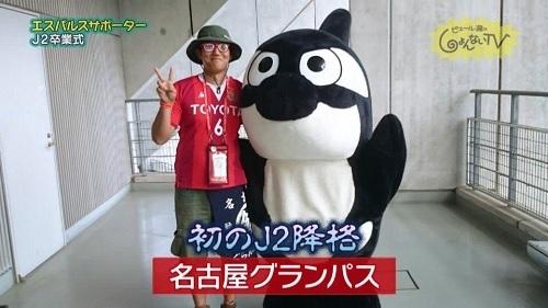 しょんない水戸戦06.jpg