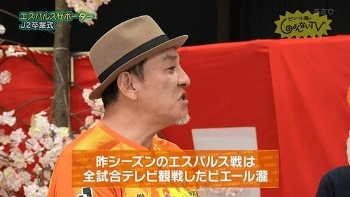 しょんない水戸戦07.jpg