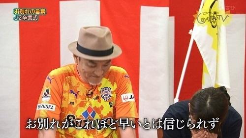 しょんない水戸送辞02.jpg
