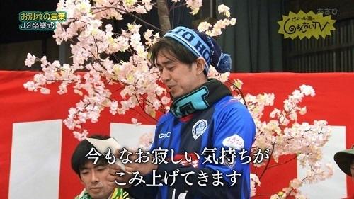 しょんない水戸送辞03.jpg
