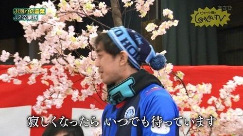 しょんない水戸送辞08.jpg