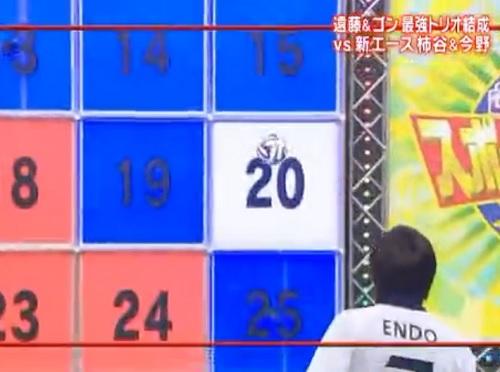 とんねるず2014遠藤01.jpg