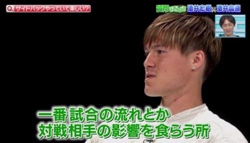 やべっち酒井SB質問02.jpg
