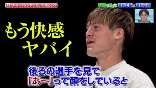 やべっち酒井SB質問11.jpg