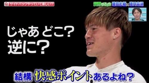 やべっち酒井SB質問12.jpg