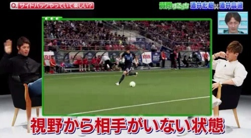 やべっち酒井SB質問14.jpg