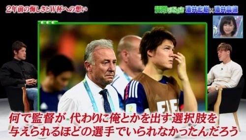 やべっち酒井SB質問40.jpg