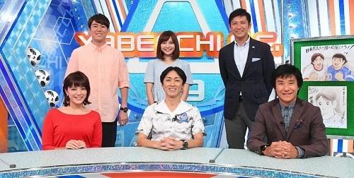 やべっちFC2020.jpg