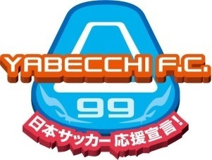 やべっちFCロゴ.jpg