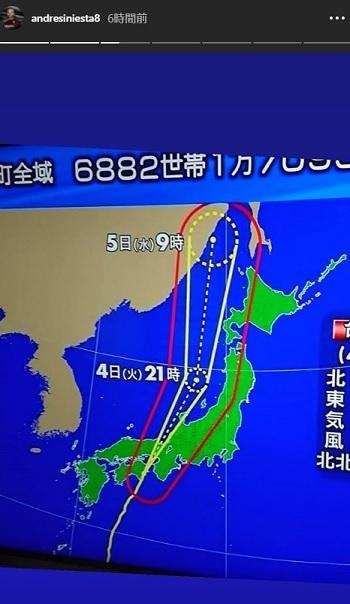 イニエスタ台風04.jpg