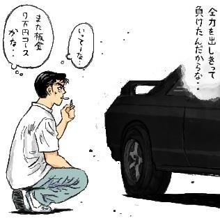 イニシャルD7万円板金コース.jpg