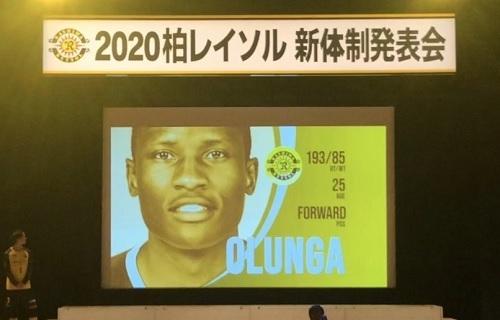 オルンガ2020新体制発表.jpg
