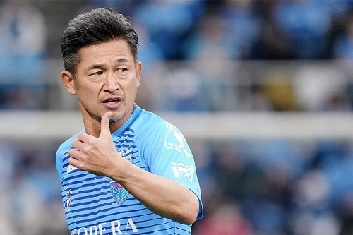 カズ2020横浜FCサムズアップ.jpg