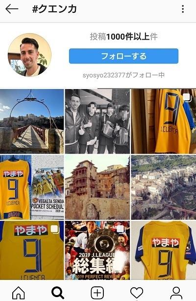 クエンカ検索.jpg