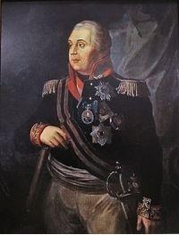 クトゥーゾフ公爵.jpg