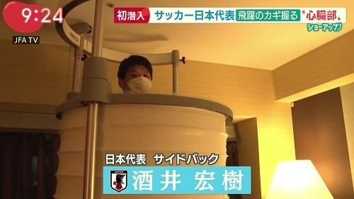 クライオセラピー日本代表01.jpg
