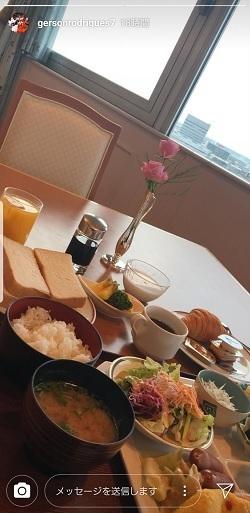 ジェルソンロドリゲス日本朝食.jpg