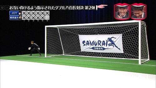 ダブル八百長対決.jpg