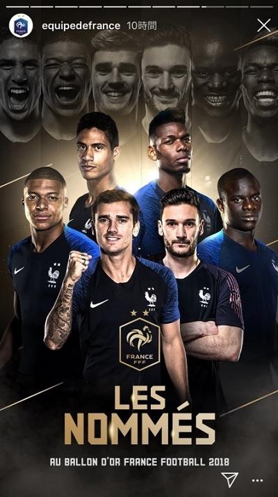 フランス代表6人.jpg