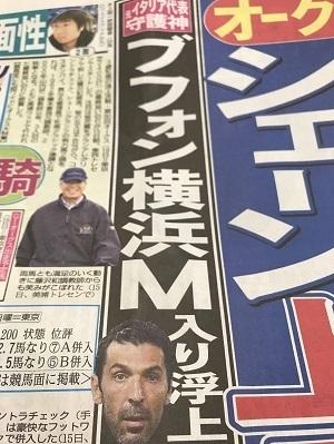 ブッフォン横浜M.jpg