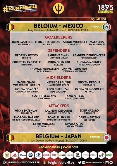 ベルギー代表日本戦招集メンバー.jpg