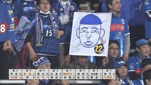 ボムヨン応援01.jpg