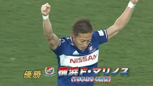 マリノス優勝01.jpg