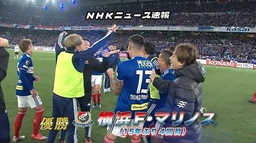マリノス優勝02.jpg