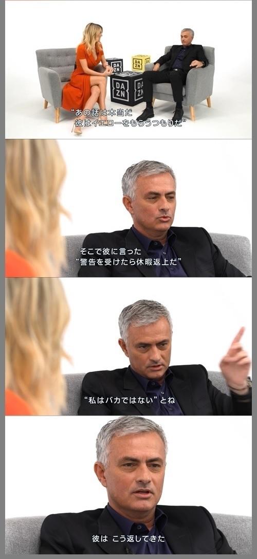 モウリーニョとマイコン01-03.jpg
