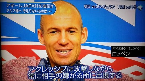 ロッベン内田称賛すぽると02.jpg