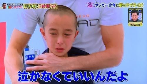 ロナウド炎の体育会TV02.jpg