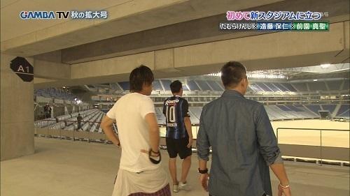 万博新スタガンバTV01.jpg