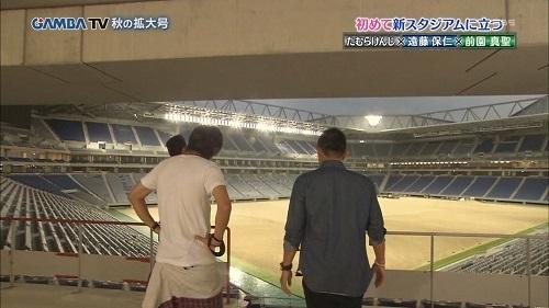 万博新スタガンバTV02.jpg