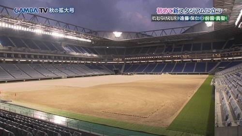 万博新スタガンバTV03.jpg